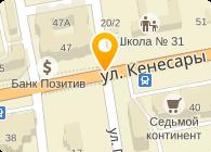 Kazunion (Казюнион), ТОО