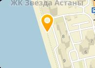 Трансаэро Турс Казахстан, ТОО