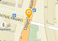 Туристская компания Кочевник, ТОО