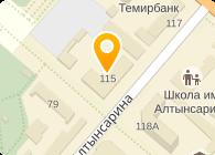 Дом творчества ГККП, ТОО