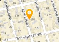 Шыгыс, Туристическая фирма, ТОО