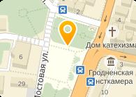 ТООО «Фирма Верасень»