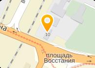 """Туристическая компания """"Новотур"""""""