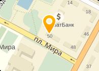 Делюкс Вояж, ООО