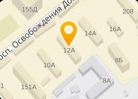 Экскурсионное бюро Юзовка, ЧП