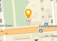 Меридиан-Луганск турфирма, ООО