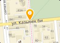 KS Company (КС Компани), ТОО