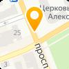 Частное предприятие ЧП Овчаренко Е.А. (Поехали на футбол!)