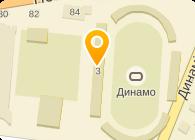 Гостиница Динамо, ООО