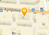 DonAutoRent ( Аренда и прокат авто в Донецке), ООО