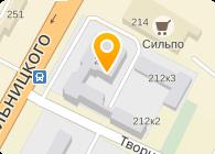 Львов - Аэро - Экспресс (Компания TNT), ООО