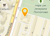 Родекс, ООО