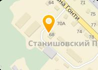Оселедчук, СПД (ТМ Дарунок сонця)