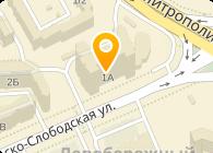 Отель Перлина Днипра, ООО