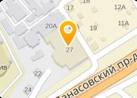 Кохл-Готел, Компания (Kharkov Kohl Hotel)