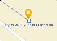 Ресторан Едем, ЧП