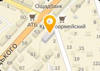 Центр Досуга Атриум Гостиничный комплекс, ЧП