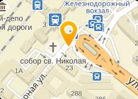Бизнес-отель Рубикон, ООО