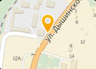 Отель Саксагань, ООО