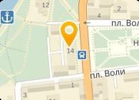 Тернополь отель, ОАО