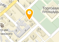 Гостиница Киев, Губрий Л. Н. ФЛП