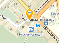 Бутик-отель Ривьера, ООО