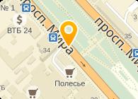 Гостиница Украина, ПАО