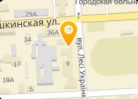 Гала-Отель, Гостиничный комплекс (Ковальская С.В., Предприниматель)
