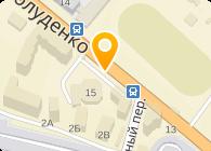Сеть гостиниц Вышеград, ЧП