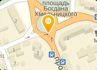 Шервуд, ООО