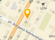 Гостиница Краматорск