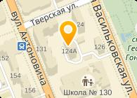 Инфлайт Солюшн, Компания (Inflight Solution)