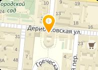 Роял Стрит Отель, ООО