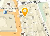 Апартаменты в Киеве, мини-гостиница