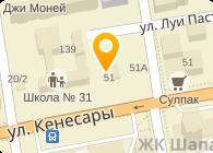 Каспий Астана Отель, ТОО