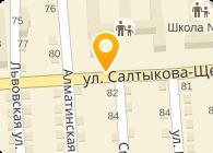 АЛМАЗ Гостиничный комплекс, ТОО