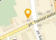 Кызылорда, ТОО