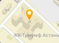 Apart Hotel ( Апарт Отель) Астана Триумф