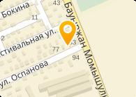 Canvas Hotel Shymkent (Канвас Отель Шымкент), ТОО