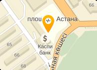 Grand Nur Plaza (Гранд Нур Плаза), АО