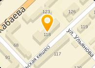 Гостиничный Комплекс Скиф, ТОО