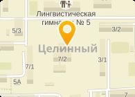 Отель Орион (ORION), ТОО