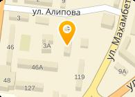 Алматы, ТОО