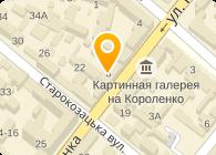 Экстрим партия, ООО