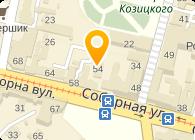 Укрвининтур, Туристический оператор