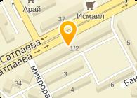 Caspian Catering Service (Каспиан Катеринг Сервис), ТОО