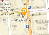 HRG-Казахстан (ЭйчАрДжи-Казахстан), ТОО