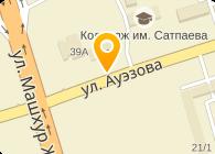 Авиакомпания Irtysh - Air (Иртыш Эйр), АО