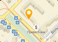 Новогодний корпоратив в Днепропетровск, ЧП