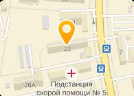 Виза в Украину. Приглашение иностранцам в Украину, ООО
